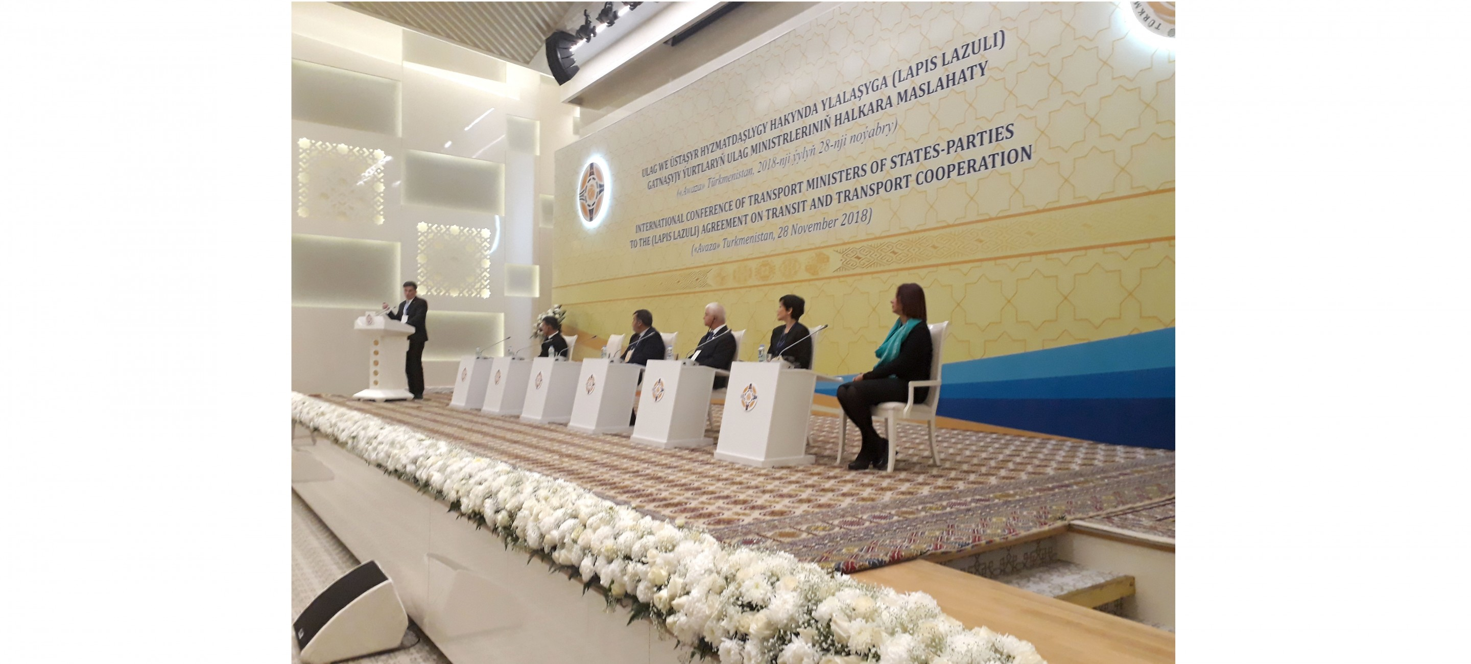 THE INTERNATIONAL CONFERENCE LAPIS LAZULI COMPLETED ITS WORK