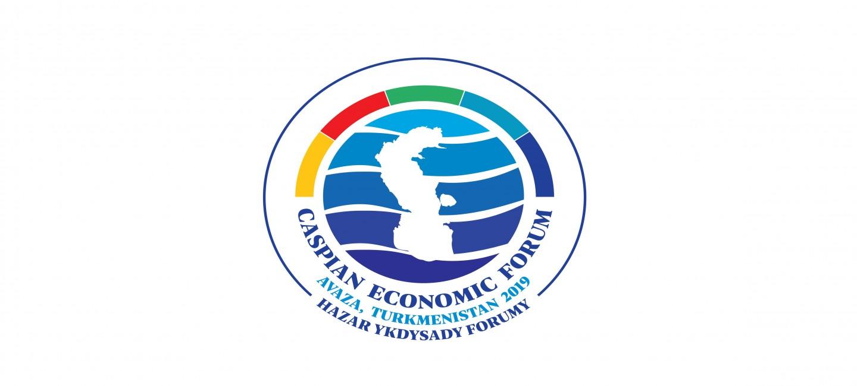 TURKMENISTAN IS PREPARING TO HOLD THE FIRST CASPIAN ECONOMIC FORUM