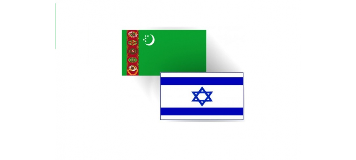 AMBASSADOR OF TURKMENISTAN PRESENTED THE CREDENTIALS TO THE PRESIDENT OF THE STATE OF ISRAEL