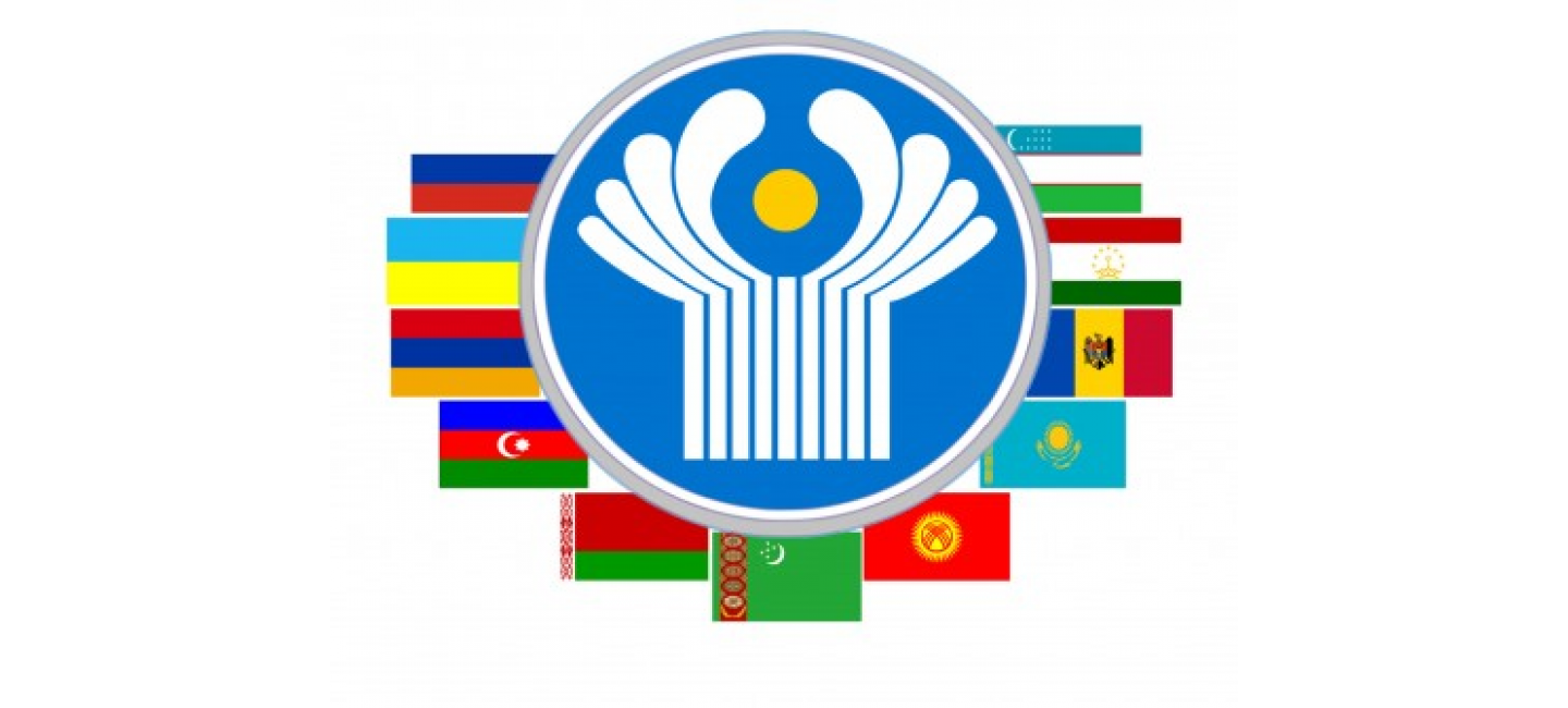 MEETING OF THE CIS HEADS OF GOVERNMENTS COUNCIL TO BE HELD IN ASHGABAT