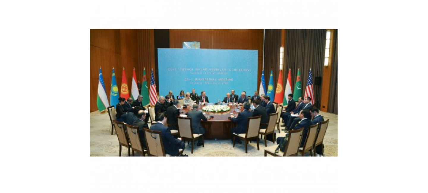 """MINISTER OF FOREIGN AFFAIRS OF TURKMENISTAN PARTICIPATED TO THE """"С5+1"""" MINISTERIAL MEETING IN TASHKENT"""